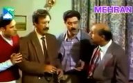 PTV Old Funny and Comedy Drama Rogh Lewani Romantic Scene - Dilruba wishing Secretary's Birthday