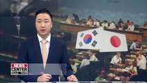 S. Korea says Japan has responded to its request
