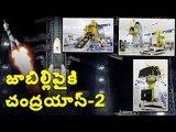 Chandrayaan 2 Successfully injected into orbit. #Chandrayaan2 #ISRO