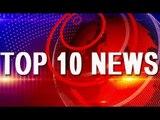 Today Top 10 News #Chandrayaan2 #RajivGandhi75 #SyeRaaTeaserDay