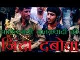 कश्मीर में पाक आतंकवादी को जिंदा दबोचा | Indian forces capture Pak terrorist Usman Khan alive
