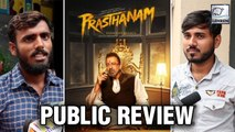 Prasthanam PUBLIC REVIEW |  Sanjay Dutt, Jackie Shroff, Manisha Koirala