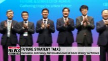 Innovation, technology, fairness discussed at future strategy conference