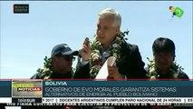 Bolivia: inauguran primera fase de planta fotovoltaica en Oruro
