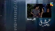 Ishq Zahe Naseeb Episode 15 Promo HUM TV Drama