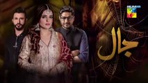 Jaal - EP.29 - September 20, 2019 ||| HUM TV Drama ||| Jaal (20/9/2019)