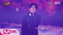 [9회] '깊이가 다른 감동과 여운' 짱유 - 혼자 @본선 8강