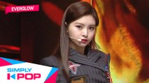 [Simply K-Pop] EVERGLOW(에버글로우) - Adios