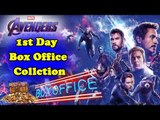 Avengers End Game   1st Day BoX Office Collection   vijay Sethupathy