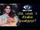 OFFICIAL: Nayanthara host bigg boss tamil season-3