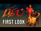 #Bigil : Official First Look Poster I Vijay, Nayanthara, Atlee | Thalapathy 63 Teaser |