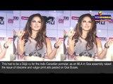 Goa MLA says we don't want Sunny Leone's condom promotion ads