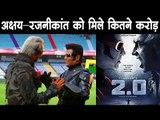 2.0 में अक्षय कुमार, रजनीकांत को मिली है कितनी फीस  : 2.0 actors fee Akshay Kumar and Rajinikanth