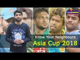 Know Your Neighbours To Knock Them Out In Asia Cup