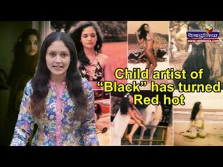 "Child artist of ""Black"" movie has turned smoking hot now"