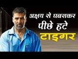 अक्षय से घबराकर पीछे हटे टाइगर I Bollywood Updates I Akshay Kumar
