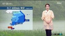 [날씨] 점점 속도내는 태풍 '타파'…제주산지 최고 600mm 폭우