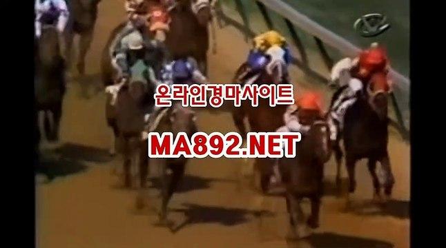경마배팅 ma892.net 사설경마정보 서울경마예상 경마예상사이트
