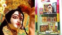 नवरात्र व्रत शुरू होने से पहलें घर में करें ये काम | Navaratri me Kare Bhagya vriddhi | Boldsky