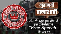 Jadavpur University: It's time to take decisive action