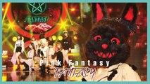 [HOT] Pink Fantasy- Fantasy ,  핑크판타지 - Fantasy  Show Music core 20190921