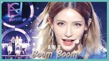 [HOT] ANS - Boom Boom ,   ANS - Boom Boom Show Music core 20190921