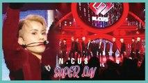 [HOT] N.CUS - SUPER LUV, 엔쿠스 - SUPER LUV  Show Music core 20190921