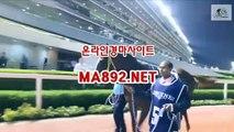경마배팅 M A 892[]NET 사설경마배팅 경마배팅사이트 경마사이트 사설경마사이트