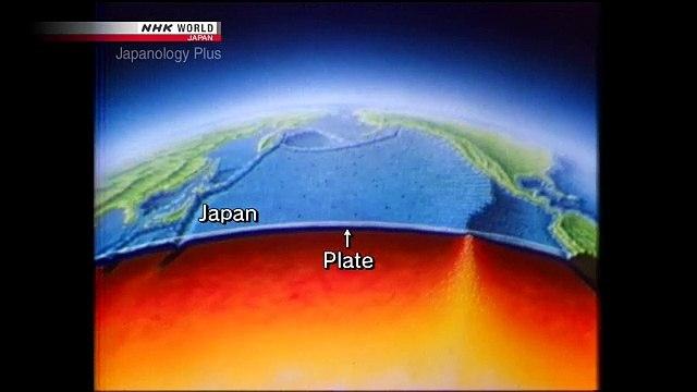 Japanology Plus - Volcanoes