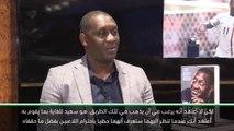 حصري: كرة قدم: كاراغر يجب أن يكون مدرّبًا على غرار جيرارد ولامبارد