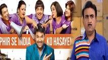 Yeh Rishta Kya Kehlata Hai fails to impress fans in TRP list | Kapil Sharma | FilmiBeat