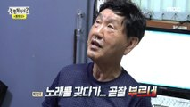 [HOT] a comedian who challenges a trot, 놀면 뭐하니? 20190921