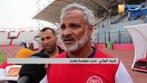 شريف الوزاني : العقوبة لي عطاوهالي حسيت روحي درت جريمة !!
