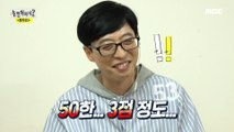 [HOT] a changed-minded trot master, 놀면 뭐하니? 20190921