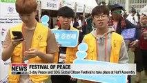 2019 Peace and & SDC Festival kicks off