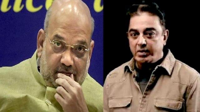அடுத்தடுத்து வீடியோ போட்டு தெறிக்க விடும் ஹாசன் | Kamalhasan post Videos against BJP