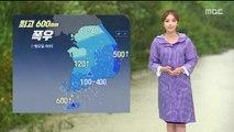 [날씨] 비바람 강해져…최고 600mm 폭우