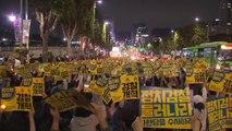 """검찰 규탄 대규모 집회...""""정치적 목적 과잉 수사"""" / YTN"""