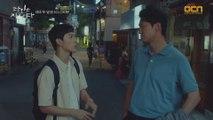 ′고시원 들어가기가...′ 재워달라 부탁하는 임시완 (ft.의문의 문자)