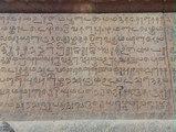 Keezhadi excavations| நூற்றாண்டுகளுக்கு முன்பே எழுத்தறிவு பெற்ற தமிழர்கள்... கீழடி ஆய்வுகள்