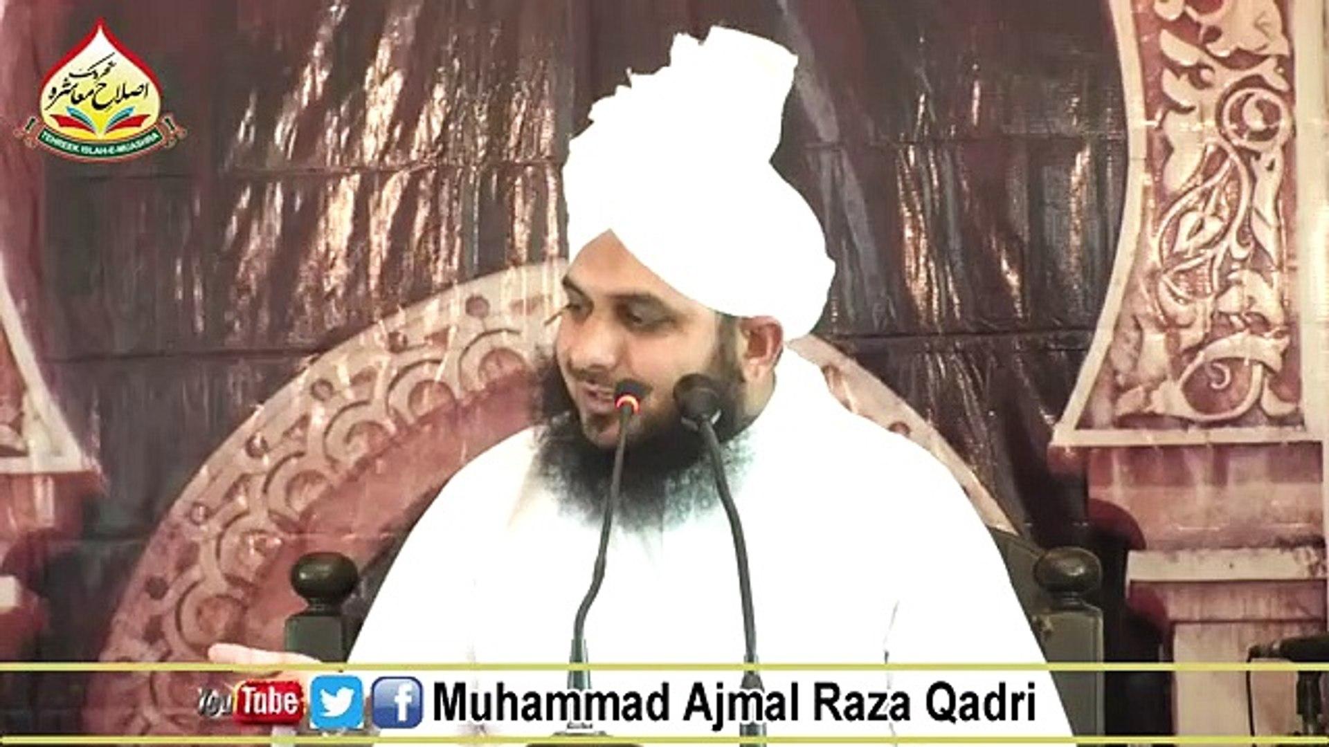 kya baat hy is gunahgar ki_ Muhammad Ajmal Raza Qadri