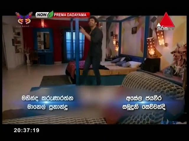 Prema Dadayama 3 (99) - 21-09-2019 Thumbnail