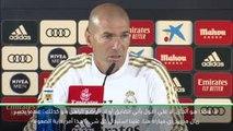 كرة قدم: الدوري الإسباني: زيدان لا يأبه لإشاعات إستبداله بمورينيو