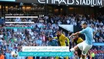كرة قدم: الدوري الممتاز: اغويرو يسجل هدفه رقم 100 في الدوري الإنكليزي على ملعب الاتحاد