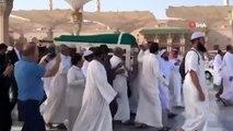 - Tunus'un devrik Cumhurbaşkanı Bin Ali Medine'de defnedildi- Devrik liderin vasiyeti yerine...