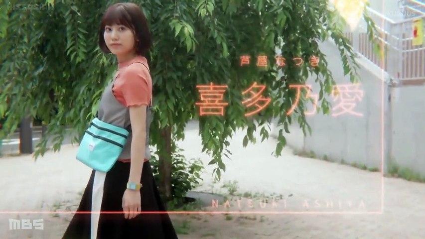 かわいい映画フル2019『 コーヒー&バニラ 』(Coffee & Vanilla - コーヒー&バニラ) Episode 07