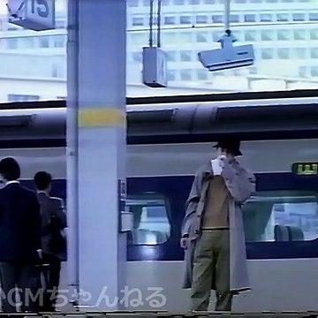 【Japanese Nostalgic CM】JR Tokai HOMETOWN EXPRESS #2(1988)