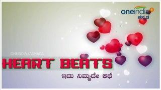 Heart Beats Oneindia Originals