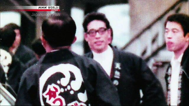 Japanology Plus - Katsuobushi
