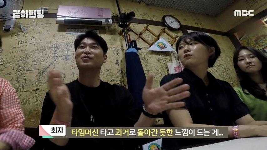 [HOT] ,go to the last restaurant 같이펀딩 20190922